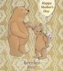 1336833834_tt-mothers-day.jpg
